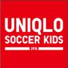 JFAユニクロサッカーキッズアプリ
