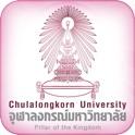 Chulalongkorn University - Logo