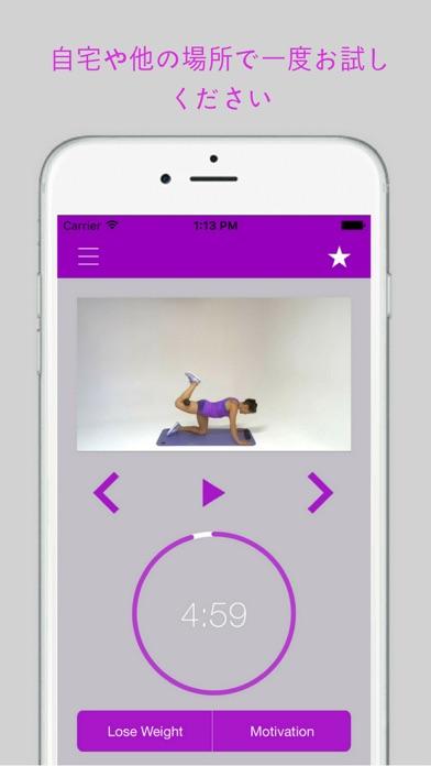 7分ダンベルワークアウト 完全なスクワット運動療法の挑戦のおすすめ画像4