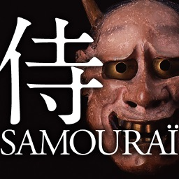 L'ART du SAMOURAÏ vol.0