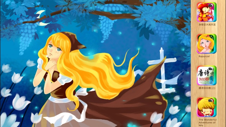 Cinderella Fairy Tale iBigToy screenshot-4