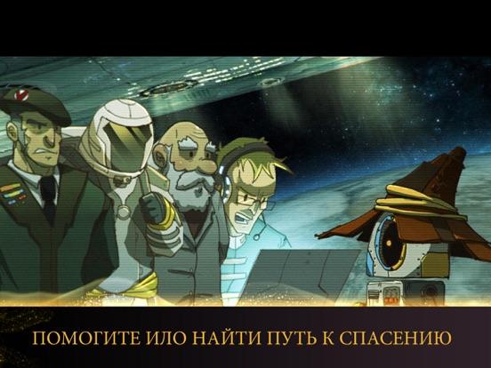 Игра Magibot
