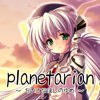 planetarian 〜ちいさなほしのゆめ〜-VisualArts Co.,Ltd.