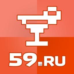 Афиша 59.ru - афиша Перми
