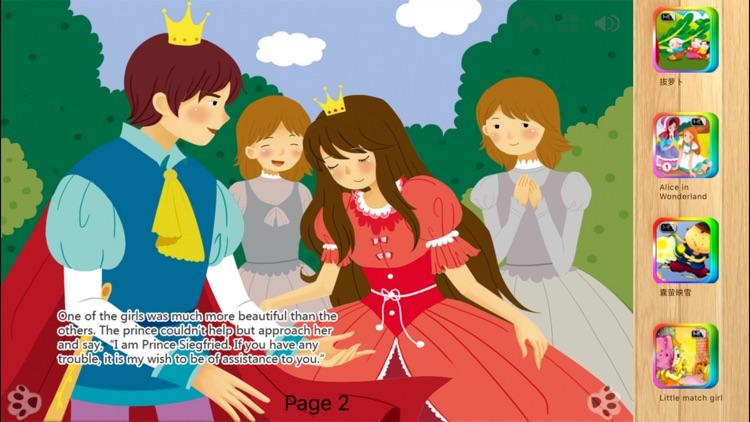 Swan Lake - Interactive Book iBigToy
