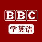 跟着BBC学英语 - 地道英式口语音频版 icon