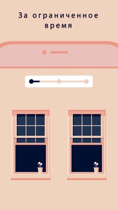 Скриншот Закрой окно