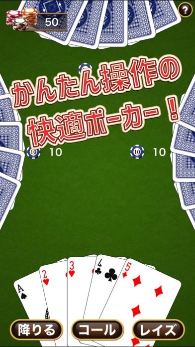 ポーカー plusのおすすめ画像1
