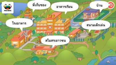 Screenshot for Toca Life: School in Thailand App Store
