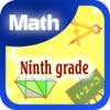 Ninth grade math