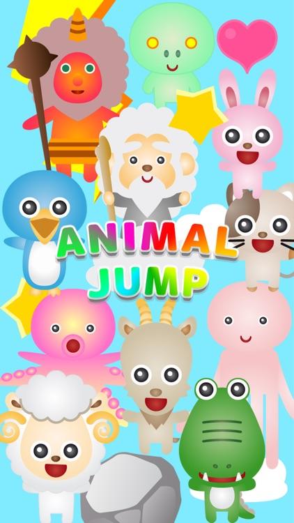gyro ANIMAL JUMP screenshot-0