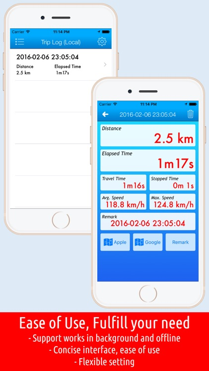 GPS Tracker - Mobile Tracking, Routing Record