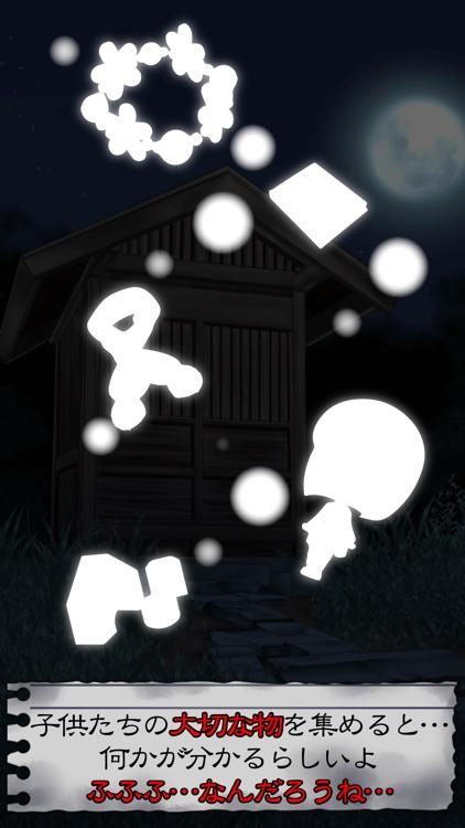 脱出ゲーム 謎解き 寝ない子、誰だ screenshot-4