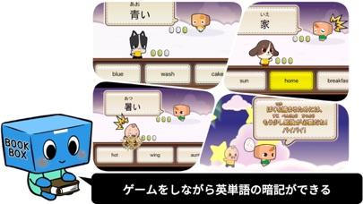えいたんだっしゅ - ゲームで学ぶリズム英単語のおすすめ画像4