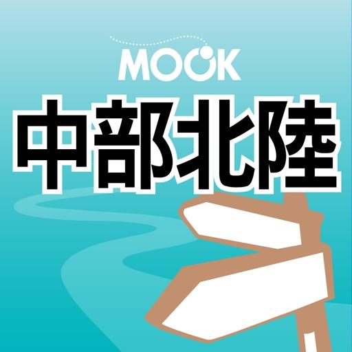 中部北陸完全制霸 Travel Guide Hokuriku