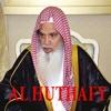 Shaikh  Ali Al Huthaify Quran MP3