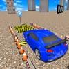速度停车场模拟器3D免费