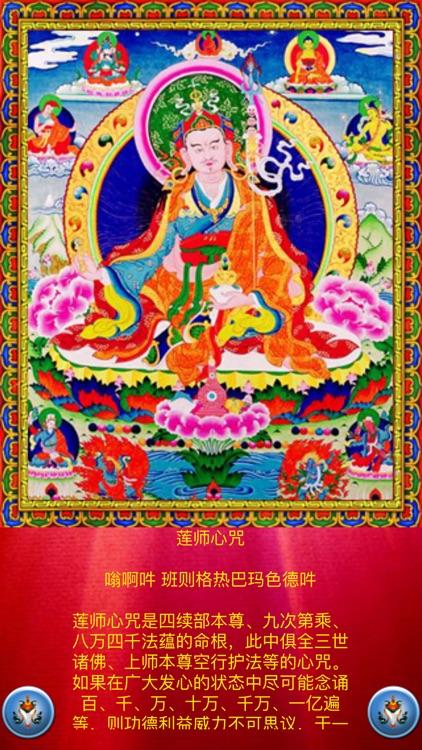BuddhismChants