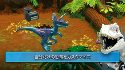 LEGO® Jurassic World™ screenshot1