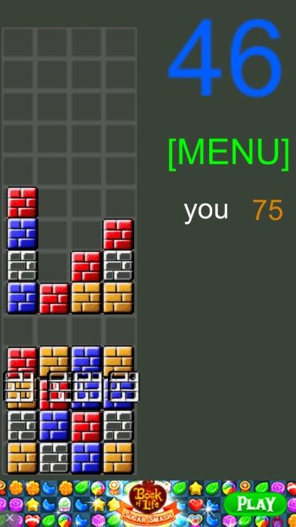 Brick Pop:Detower piles screenshot-3