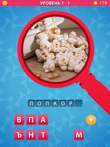 Zoom Pics - игра в угадай слова, попробуй угадать увеличенные картинки и фото и найти слово по буквам на iPad