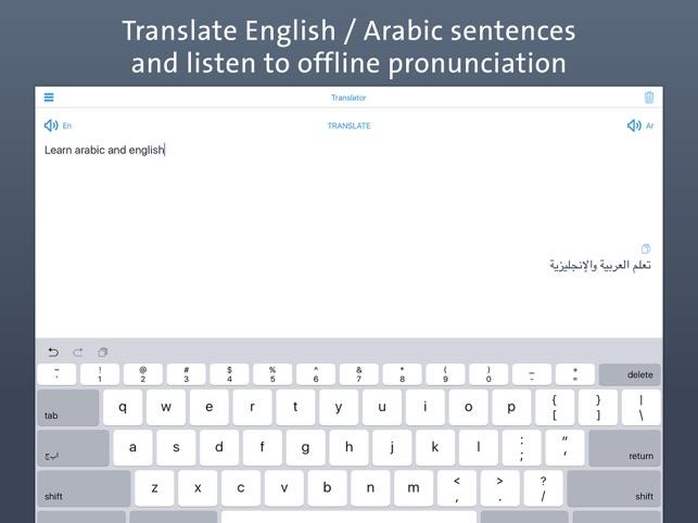 Arabic English Dictionary +   قاموس عربي انجليزي , Offline Translation  With Pronunciation