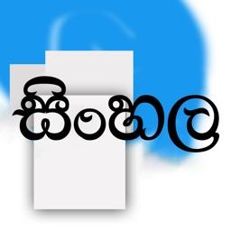 Sinhala Keyboard - SinhalaKeys