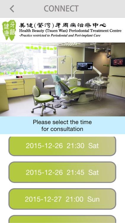 CONNECT - HK dental practice