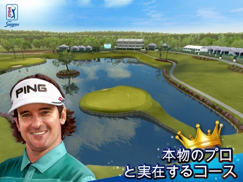 キング オブ ゴルフのおすすめ画像1