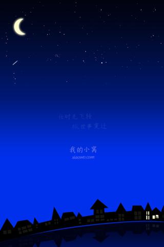 小窝 - 曾经的小窝 - náhled