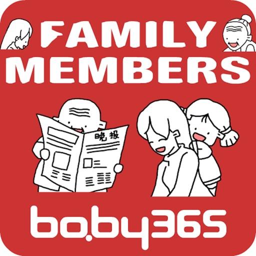 Family Members-baby365