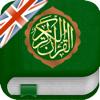 Quran Tajweed in English, Arabic and Phonetic Transcription (Lite)