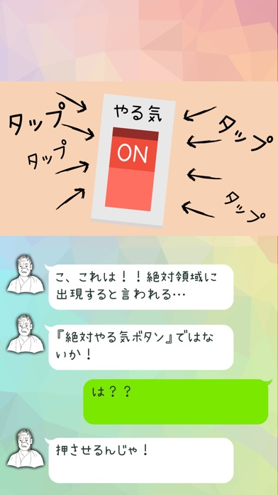 けいおうギャル 人気大学に合格!無料育成ゲームアプリスクリーンショット4