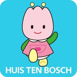 huistenbosch official guide