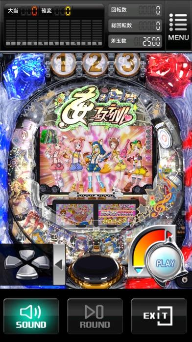 CR熱響!乙女フェスティバル ファン大感謝祭LIVEのスクリーンショット