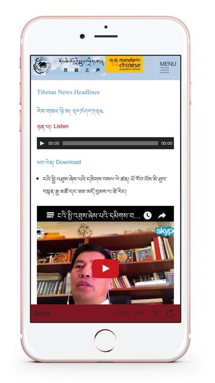 Tibetan Latest News screenshot-3