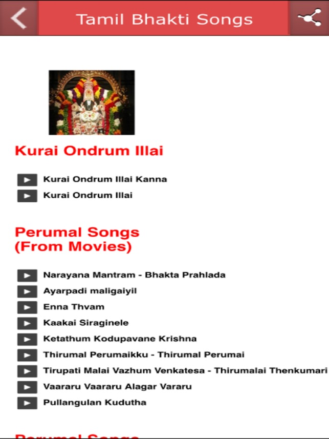 Tamil Bhakti Songs on the App Store