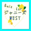 クイズ for ジャニーズWEST