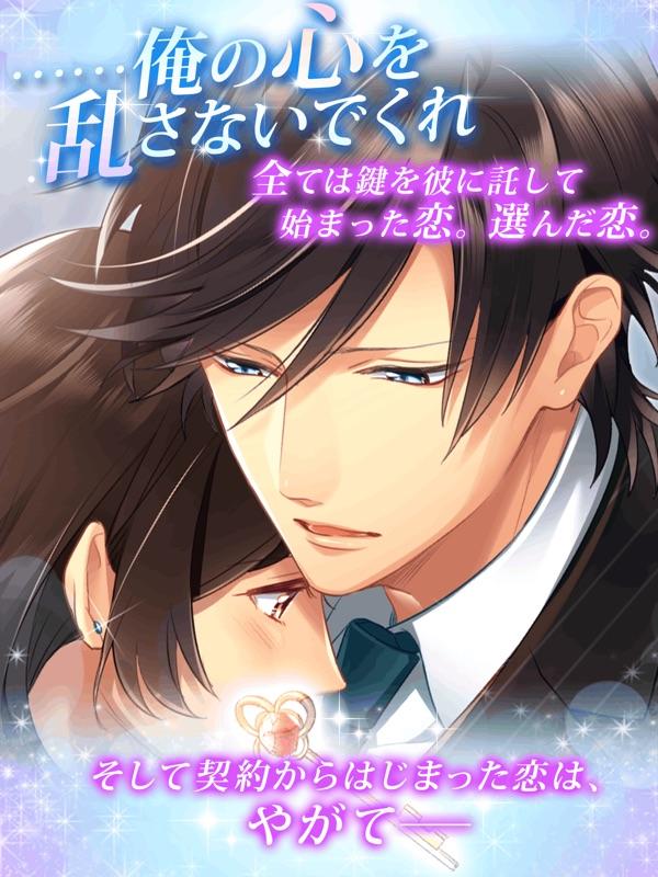 Anime Dating spel online