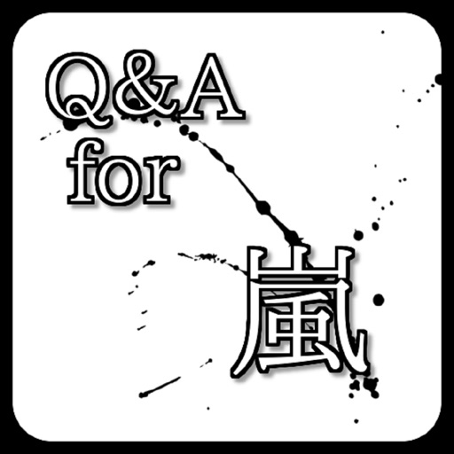 Q&A for 嵐