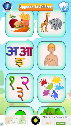 Hindi Flash Cards Free : Kids learn to speak Hindi language