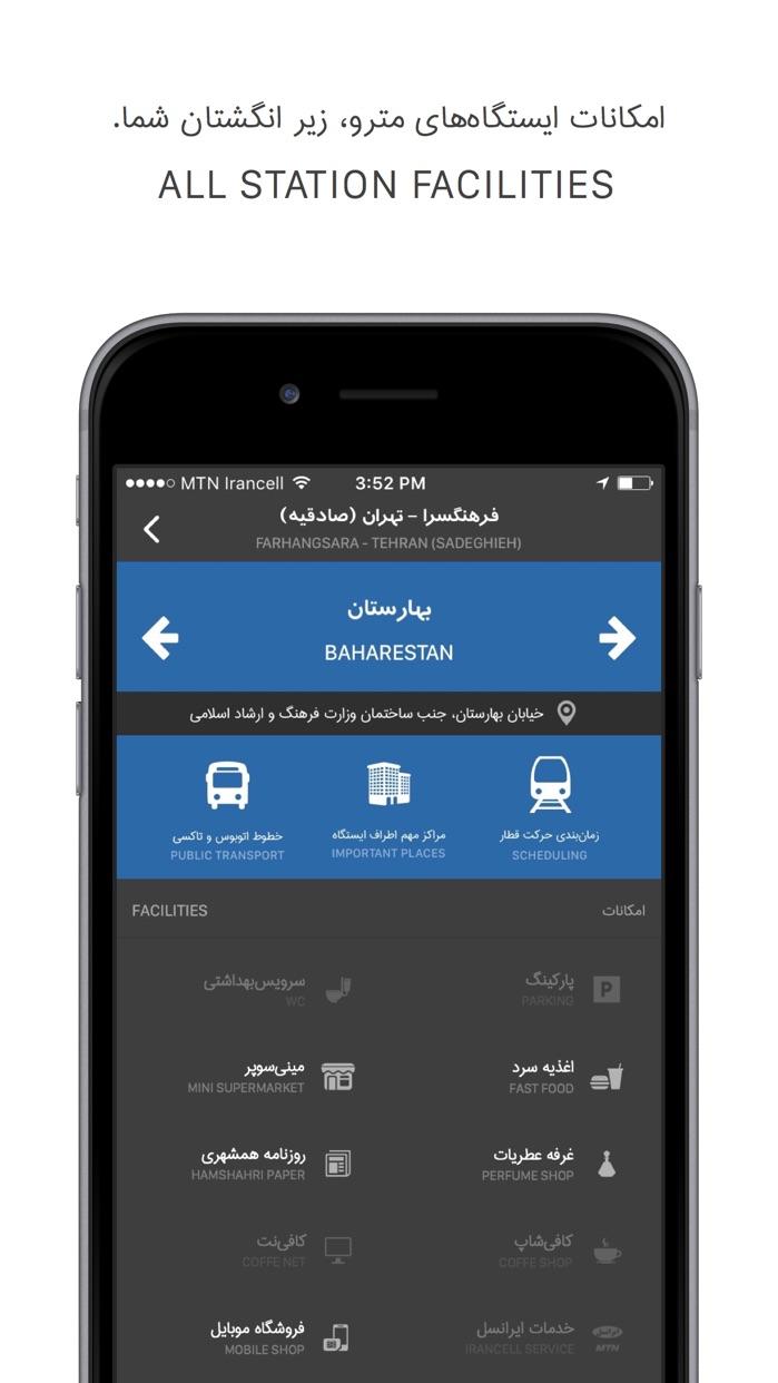 Tehran Metro By Fardad Co Screenshot