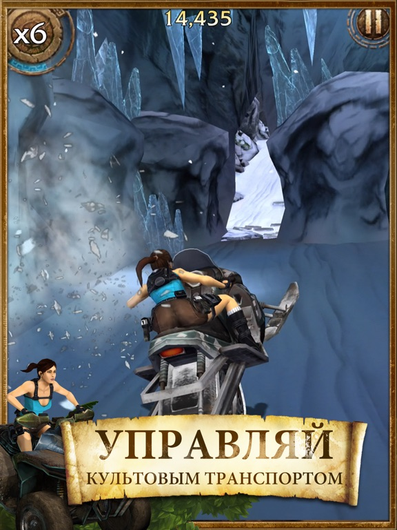 Lara Croft: Relic Run для iPad