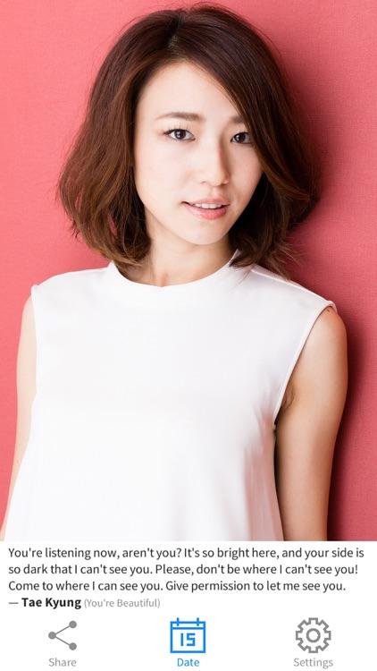 Daily Korean Drama Quotes Top 10