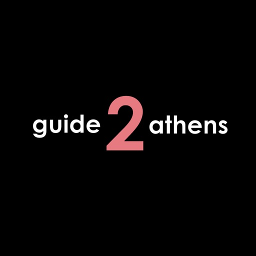 guide2athens