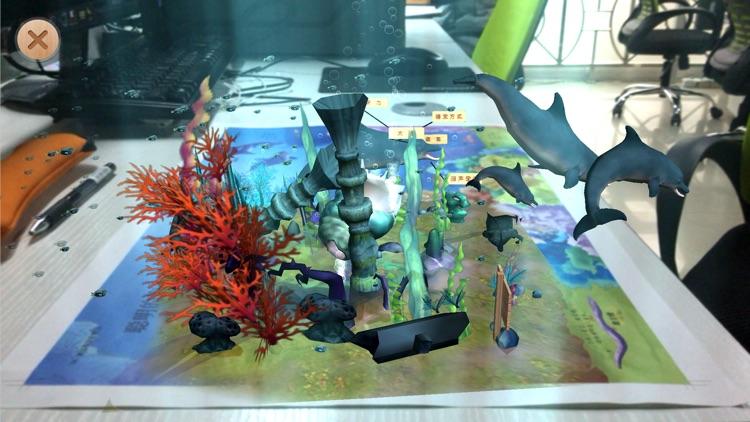 探秘海洋世界 screenshot-3