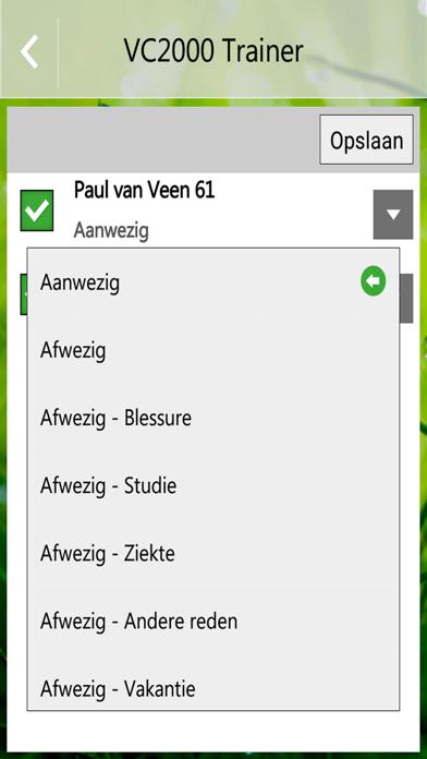 VC2000 Trainer screenshot three