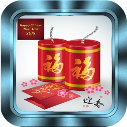 Chinese New Year 2016 Fun Greeting Cards & Wishes