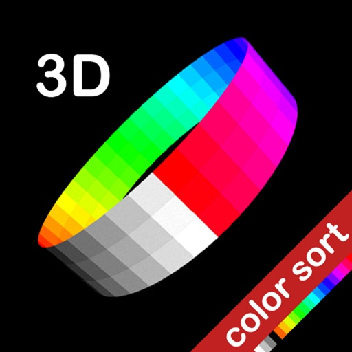 3D Photo Ring Pro - Gorgeous Carousel-Based Picture Browser With Color Sorting