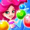 Pocket Mermaid - Pop bubble shooter game of crush happy birds inside world